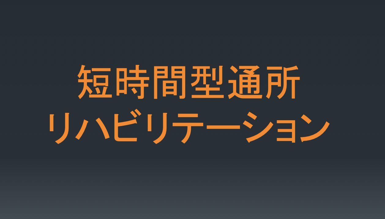 スクリーンショット 2020-10-11 2.55.36